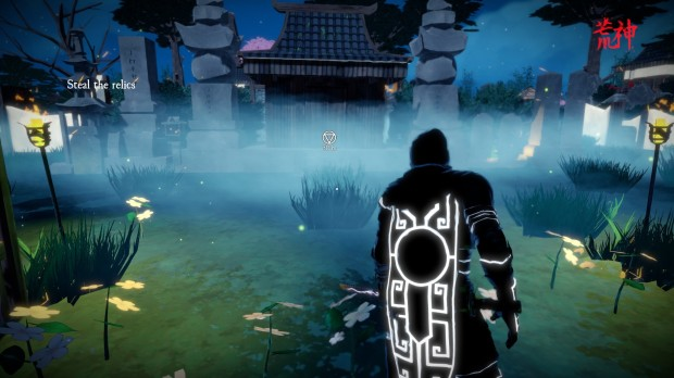 Aragami2