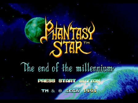 4-Phantasy-Star-4006