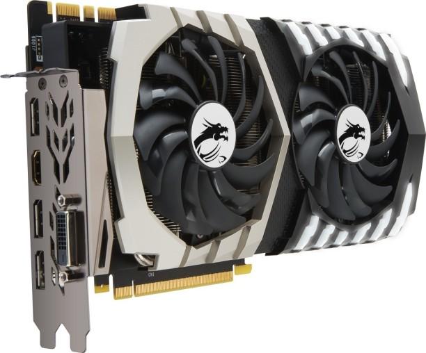 MSI GeForce GTX 1070 Ti Gaming X Titanium
